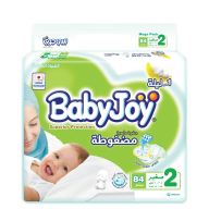 BabyJoy Tape Diaper (Small Size)
